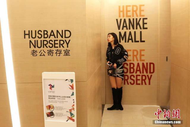 Phòng 'trông chồng' cho các bà vợ nghiện mua sắm