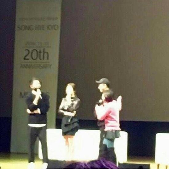 Fan bấn loạn vì Song Joong Ki tình tứ nắm tay Song Hye Kyo