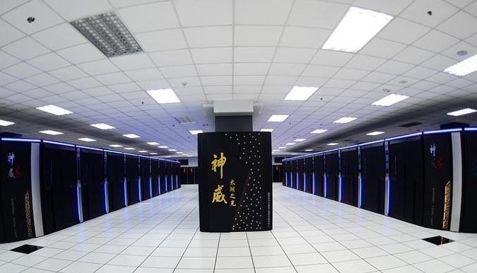 Trung Quốc thống lĩnh thế giới siêu máy tính