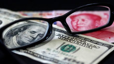 Tỷ giá ngoại tệ ngày 16/11: USD tăng tiếp, lập kỷ lục mới
