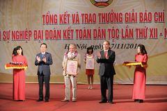 Trao giải báo chí vì sự nghiệp Đại đoàn kết toàn dân tộc