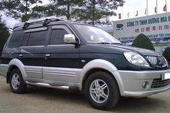 Top 5 ô tô cũ nhập khẩu được 'săn lùng' nhiều nhất Việt Nam