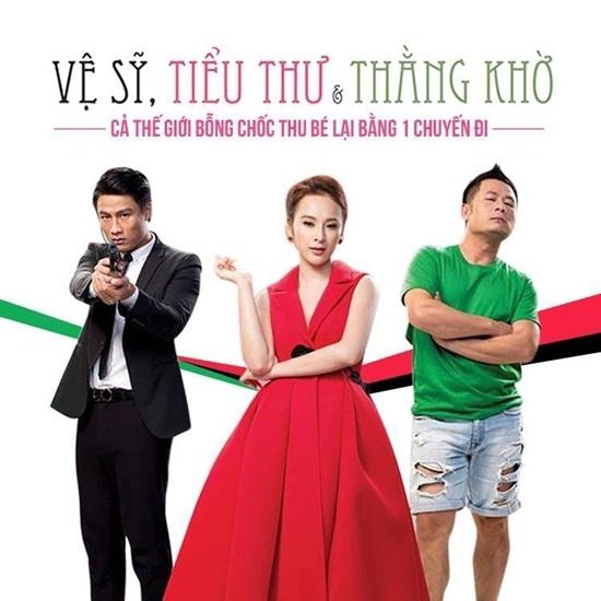 Phim của Phương Trinh sẽ tặng hết doanh thu nếu đạo phim của Chi Pu