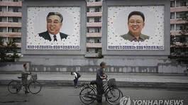 Dân Triều Tiên bỗng dưng cất kỹ ảnh cố lãnh đạo