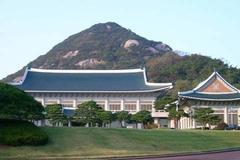 Văn phòng Tổng thống Hàn mua hàng trăm viên Viagra
