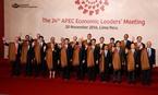 APEC 2017: Trách nhiệm lớn lao của Việt Nam
