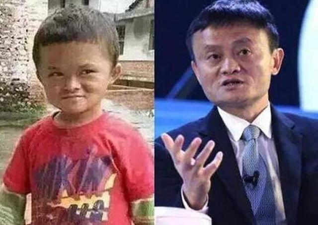 phẫu thuật thẩm mỹ, Jack Ma, tỷ phú Trung Quốc, Alibaba