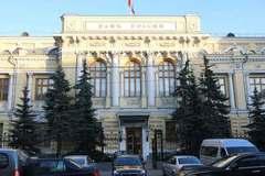Ngân hàng Trung ương bị tin tặc lấy cắp 31 triệu USD