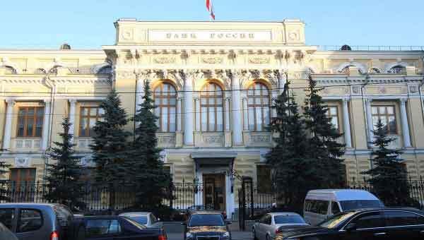 Ngân hàng trung ương Nga, tin tặc, mất cắp, an ninh mạng