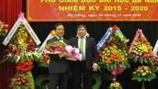 Điều động Vụ trưởng Kế hoạch - Tài chính làm Phó Giám đốc ĐH Đà Nẵng
