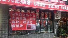 Mừng ly dị vợ, chủ nhà hàng TQ tung khuyến mãi táo bạo