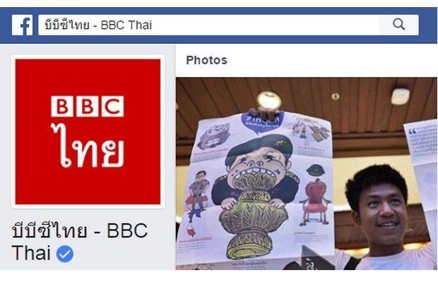 BBC tại Thái Lan bị điều tra tội khi quân?