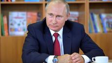 Bất ngờ với gốc gác của Putin