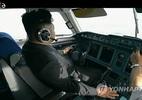 Triều Tiên xây đường băng riêng cho Jong Un