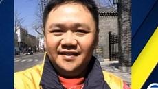 Minh Béo có thể về Việt Nam đón Tết?