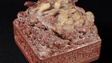 Ngọc tỷ Càn Long được rao bán 22 triệu USD