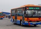 Thêm tuyến buýt chất lượng cao lên sân bay Nội Bài