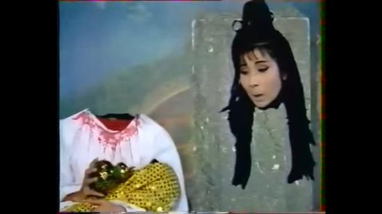 Hoàng hậu không đầu, Phượng Mai, cải lương