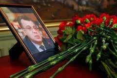 Putin hoãn họp báo để dự tang lễ Đại sứ Nga