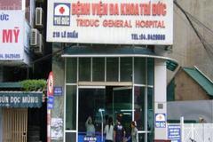 2 bệnh nhân chết do gây mê: Sốc phản vệ cách nhau 10 phút