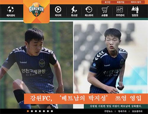 Đội bóng Hàn Quốc ví Xuân Trường như Park Ji Sung