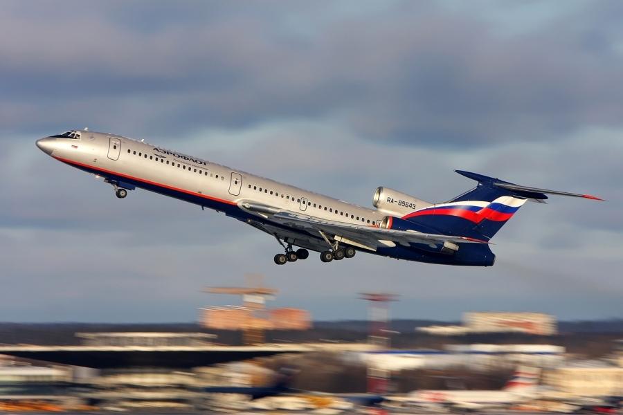 Chủ tịch nước điện thăm hỏi Tổng thống Putin vụ máy bay Nga gặp nạn