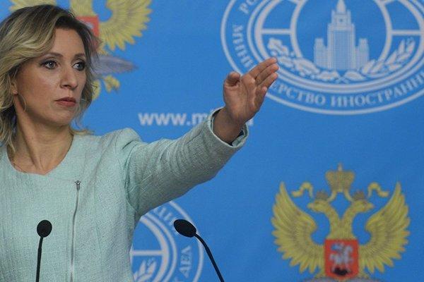Mỹ trục xuất tổng cộng 96 người Nga
