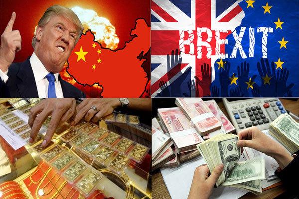 kinh tế việt nam 2016, kinh tế việt nam 2017, sự kiện kinh tế 2016, sự kiện 2016, kinh tế 2016,