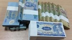 Cấm cán bộ ngân hàng đổi tiền mới ăn chênh lệch