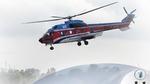 EC-225: Trực thăng vận tải tối tân nhất của Việt Nam