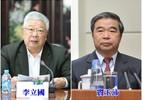 Trung Quốc: Nguyên bộ trưởng bị nghi tham nhũng trăm tỷ