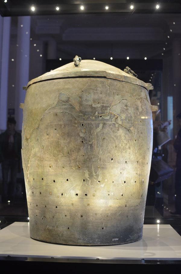 Bảo vật quốc gia, Trống đồng Ngọc Lũ, sắc mệnh chi bảo