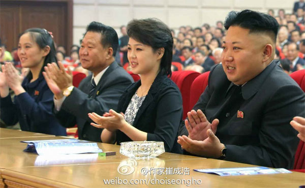 Vì sao vợ Kim Jong Un ít xuất hiện?
