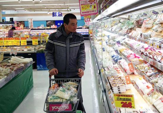 Công nhân Việt: 'Người Nhật lạ vô cùng'