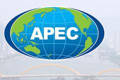 Đăng cai APEC 2017 lần thứ 2: Việt Nam nâng cao vị thế