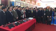 Bằng chứng chủ quyền đến với tỉnh Lai Châu