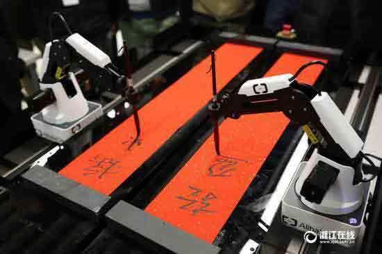 Xem robot trổ tài viết câu đối Tết