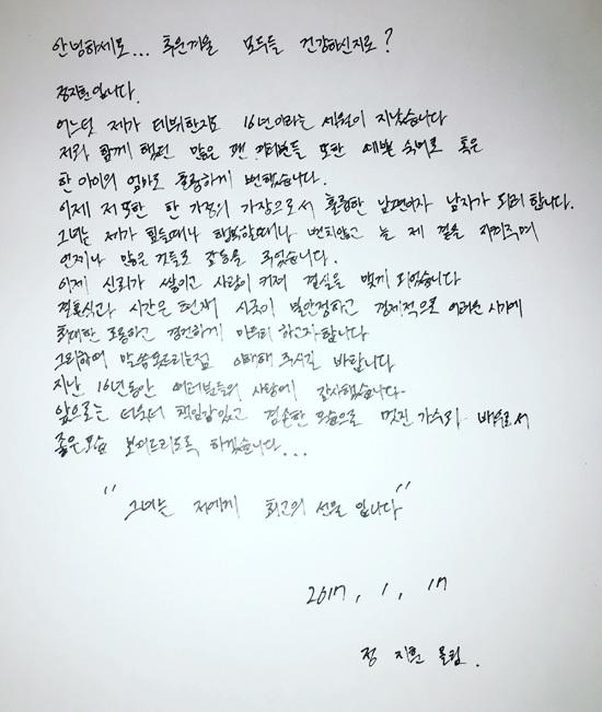 Cập nhật: Đám cưới Bi Rain và Kim Tae Hee