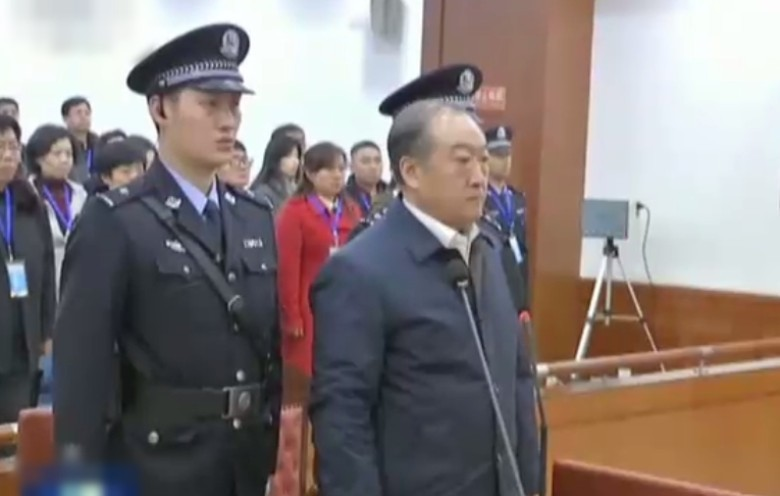 Cựu bí thư 3 tỉnh hám tiền tỉ nhận án chung thân
