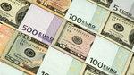 Tỷ giá ngoại tệ ngày 26/1: USD thế giới tụt giảm, trong nước tăng