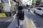 Nghèo tuổi già: Bi kịch 'gái mại dâm cao tuổi' ở Hàn Quốc