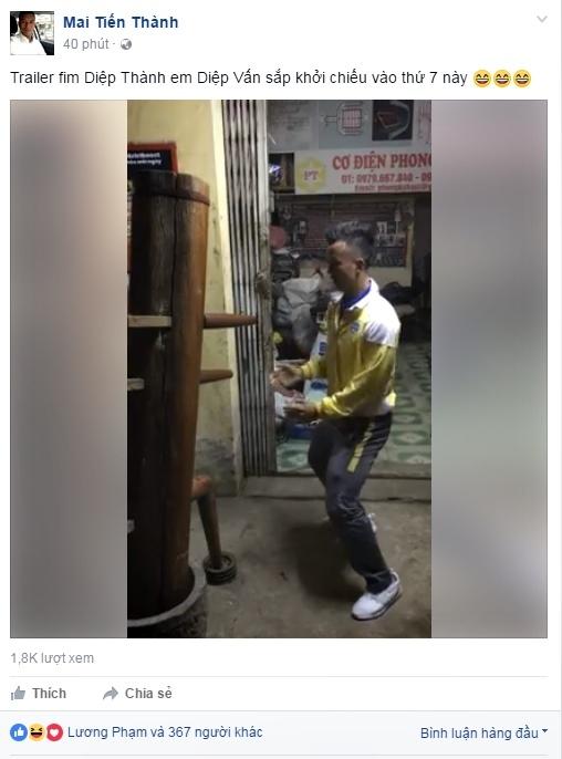 Mai Tiến Thành, FLC Thanh hóa, V-league