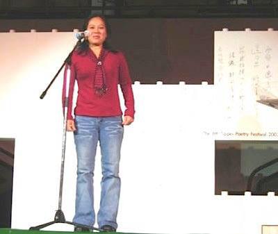 ngày thơ, liên hoan thơ, Đài Loan