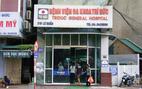 2 ca chết sau gây mê: Gia đình cầu cứu Bộ trưởng Y tế