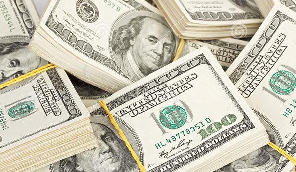 Tỷ giá ngoại tệ ngày 15/2: USD tăng trên toàn thị trường
