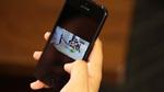 Video Facebook sẽ tự động phát âm thanh