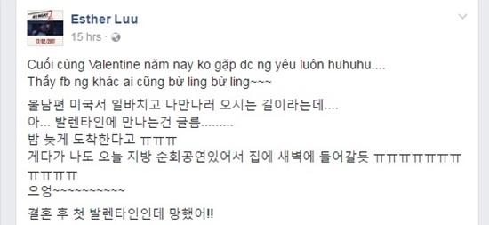 Hari Won rơi nước mắt vì kiểu tặng quà có 1-0-2 của Trấn Thành
