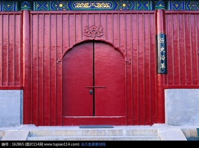 Phong thủy: Màu sắc tối kỵ cho cửa chính không thể không biết