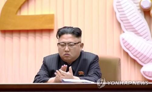 Triều Tiên kỷ niệm sinh nhật cố chủ tịch Kim Jong Il