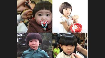 12 hình ảnh chỉ trẻ con châu Á mới biết
